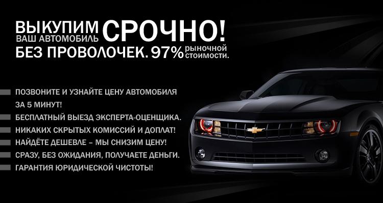 авто в кредит по двум документам без первоначального взноса в москве