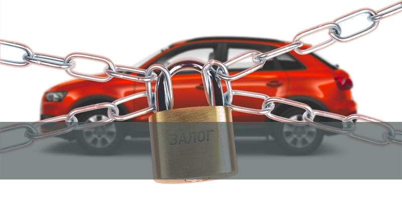 Выкупить авто из залога можно ли по осаго получить деньги на ремонт своего авто